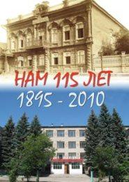 115 лет